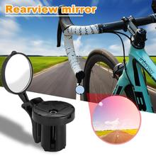 New Mini Adjustable Bike Handlebar Rearview Mirror Safety Riding Bicycle Equipment Cycling Flexible
