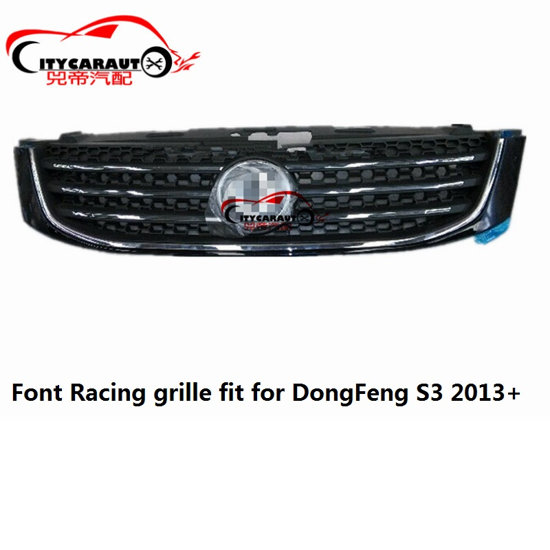 CITYCARAUTO car accessories original Front racing grill cover abs black Raptor grill grille FIT FOR DONGFEND S3 CAR 2013 2017|racing grill|raptor grill|grill front - title=