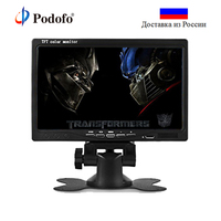 Podofo 7 inch Car Monitor 7 TFT LCD Display for Vehicle Backup Auto Parking Reversing Camera Rear View Monitors DVD NTSC PAL