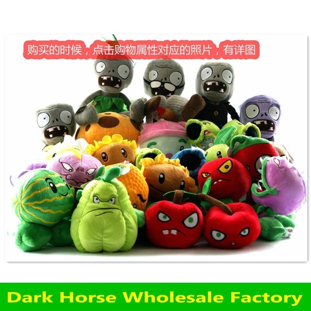 Free shipping Wholesale 1 pieces Plants vs Zombies Stuffed Animal Plush Toy(15--25cm),18 STYLE,Factory Products