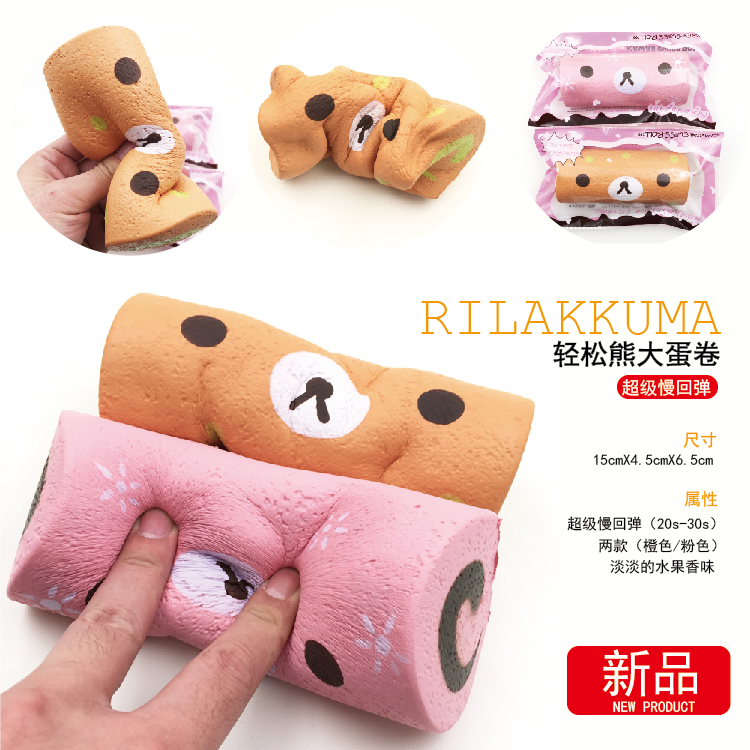 Cake Roll Squishy Promotion-Shop for Promotional Cake Roll Squishy on Aliexpress.com