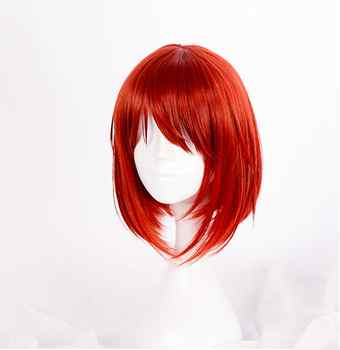 Mahoutsukai no Yome Hatori Chise Short Orange Red Heat Resistant Cosplay Costume Wig + Track + Cap
