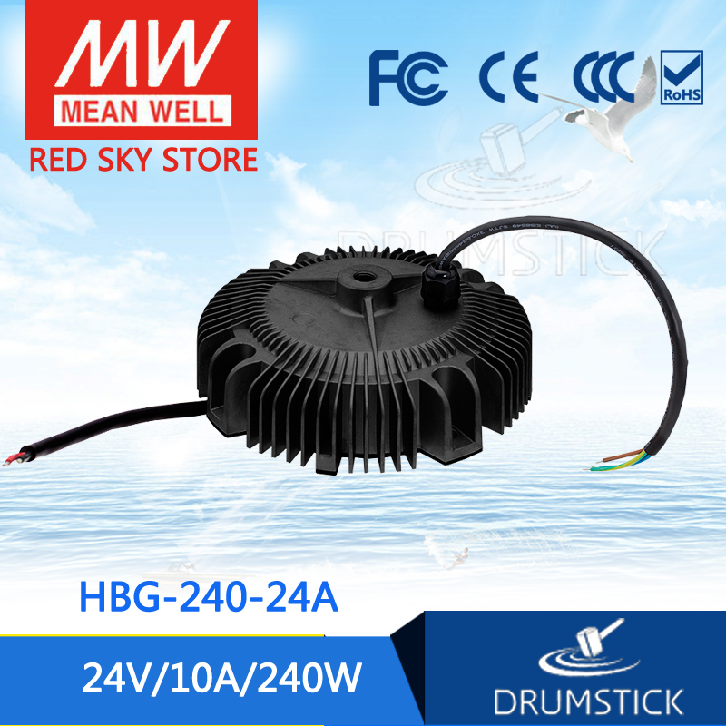 MEAN WELL HBG-240-24A 24V 10A meanwell HBG-240 24V 240W Single Output LED Driver Power Supply mean well hbg 160 24a 24v 6 5a meanwell hbg 160 24v 156w single output led driver power supply