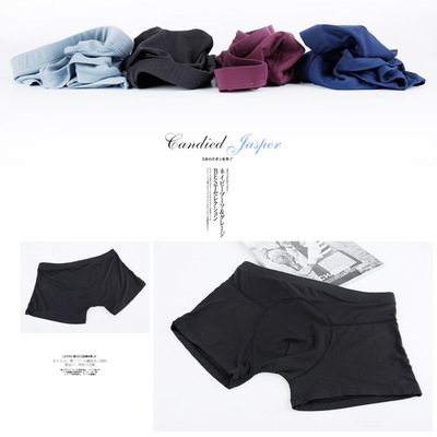 2016 New high quality Male Ultrafine modal panties Men's sexy  boxer one piece seamless u convex breathable underwear boxers