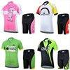 Amur Leopard Kids Short Sleeve Cartoon Cycling Jersey Set For Boys Girls MTB Bike Bicycle Ropa