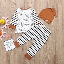 Зимние Детские Одежда для маленьких девочек и мальчиков перо футболка Топы Штаны в полоску; одежда комплект одежды детская одежда fille