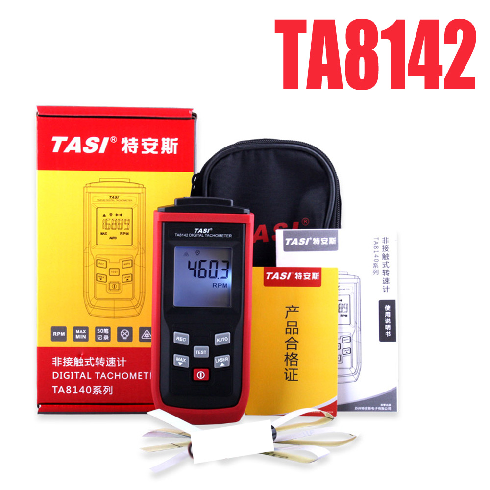 TA8142 Digital Tachometer , laser tachometer optical photoelectric meter 2.5PM ~ 99999RPM Speedometer laser type tachometer portable digital tachometer