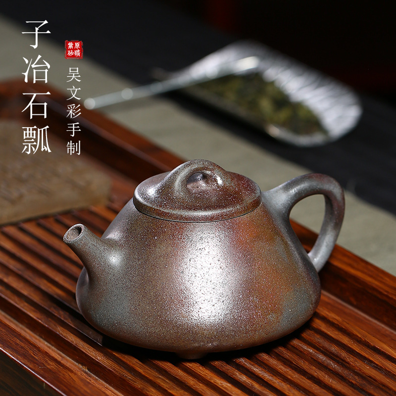 Dark-red Enameled Pottery Teapot Yixing Raw Ore Section Mud Wood Kiln Change Tea Set You Smelting Stone Drum Teapot FamousDark-red Enameled Pottery Teapot Yixing Raw Ore Section Mud Wood Kiln Change Tea Set You Smelting Stone Drum Teapot Famous