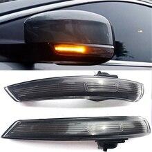 2 adet LED yan kanat dikiz aynası göstergesi flaşör tekrarlayıcı dinamik dönüş sinyal ışığı Ford Focus 2 için 3 Mondeo