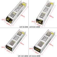 DC 12 В 5A/8.5A/10A12.5A/15A/16.5A/20A/30A длинный тонкий световой трансформатор Светодиодная лента импульсный источник питания