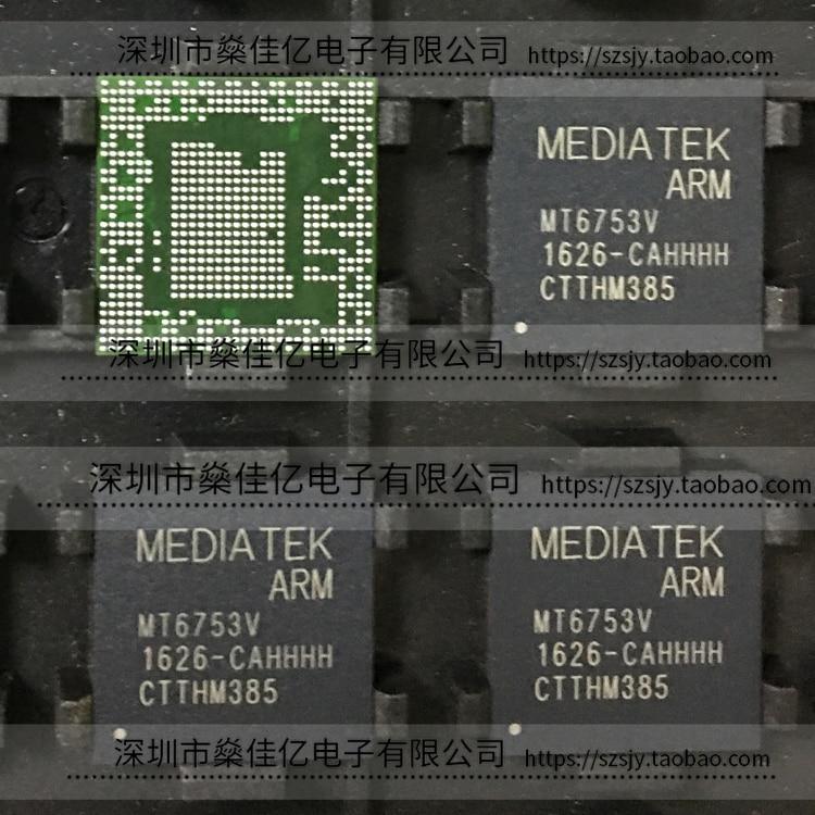 100% New Original MT6753V/CA MT6753V-CA MT6753V BGA CPU CHIP