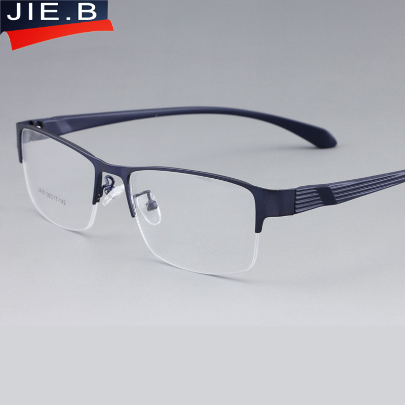 JIE.B Square Wide Eyeglasses Frame Full Rim Men Optical ...