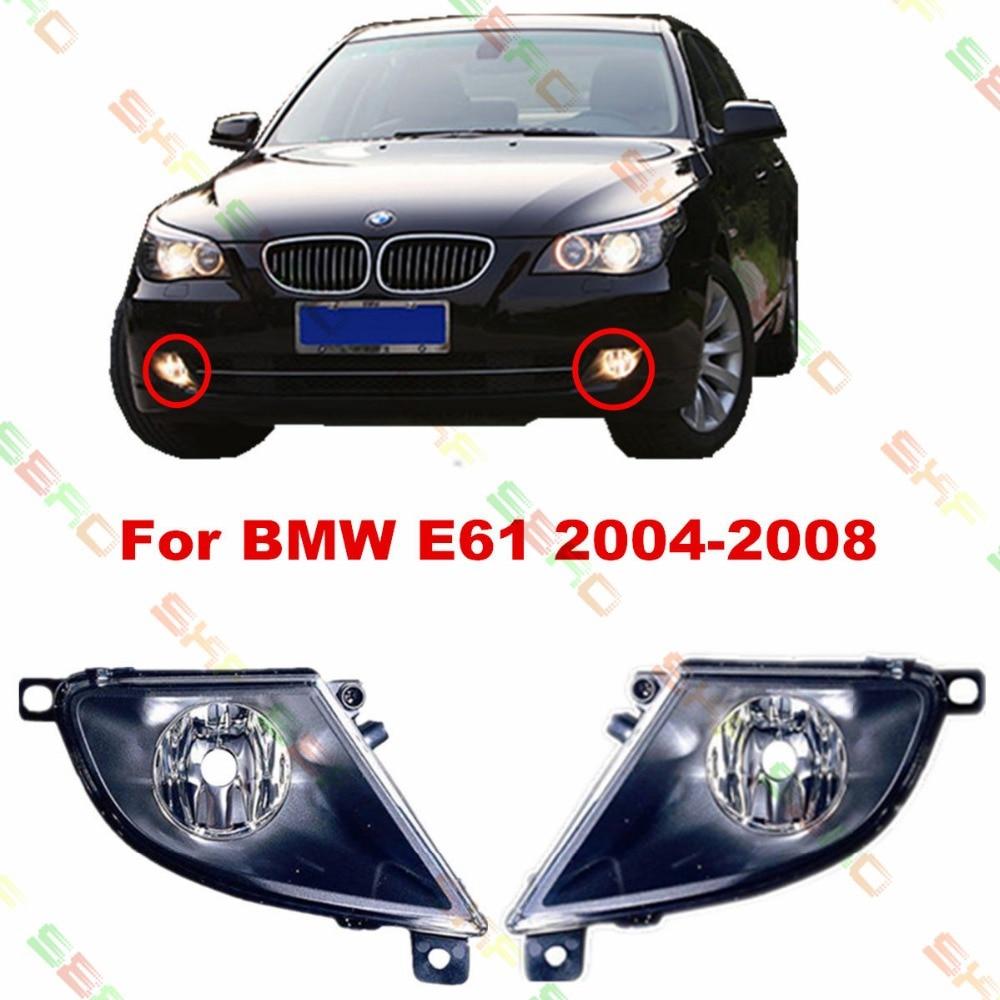 For BMW E61  2004/05/06/07/08  car styling fog lights FOG LAMPS  1 SET yatour car digital music cd changer aux mp3 sd usb adapter 17pin connector for bmw motorrad k1200lt r1200lt 1997 2004 radios