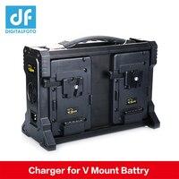DF digitalfoto четырехканальное зарядное устройство rolux для питания батарей видеокамер с фиксатором типа v и зарядное устройство с V образным креп