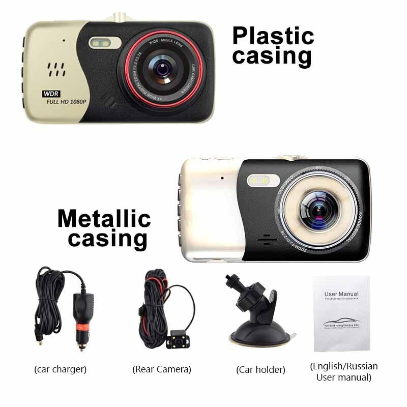 2017 4 pouces IPS écran voiture caméra avec manuel d'utilisation FHD 1080 P voiture caméra DVR enregistreur vidéo Dash Cam avec g-sensor Vision nocturne