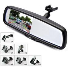 """4.3 """"TFT LCD de Coches Vista Trasera Espejo Soporte de Ayuda Al Aparcamiento Monitor Con 2 RCA Reproductor de Vídeo de Entrada"""