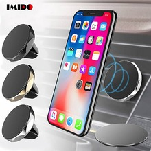 IMIDO Universal Car Phone Holder 360 Degree GPS Magnetic Mobile Phone Holder For iPhone 7 Samsung Galaxy S9 Xiaomi8 Mount Holder 360 degree rotational bicycle mount holder for iphone 4 4s 5 samsung i9300 gps black