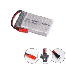 2pcs lot 3 7V 1100mah 15C 1S VOLT Max 30C Lipo Battery Akku For RC Helicopter