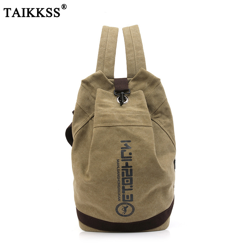 2018 New Fashion Retro Canvas Backpack for Men Large Capacity School Bag for Teenage Boys 14 inches Notebook Rucksack Wholesale new fashion simple style students canvas shoulder bag large capacity backpack change pouch four sets for girls boys
