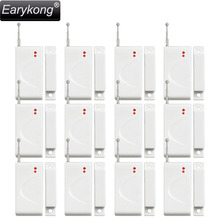 Free shipping White 12pcs wireless Door magnetic sensor new GSM Alarm System High quality Home Burglar Security Alarm System