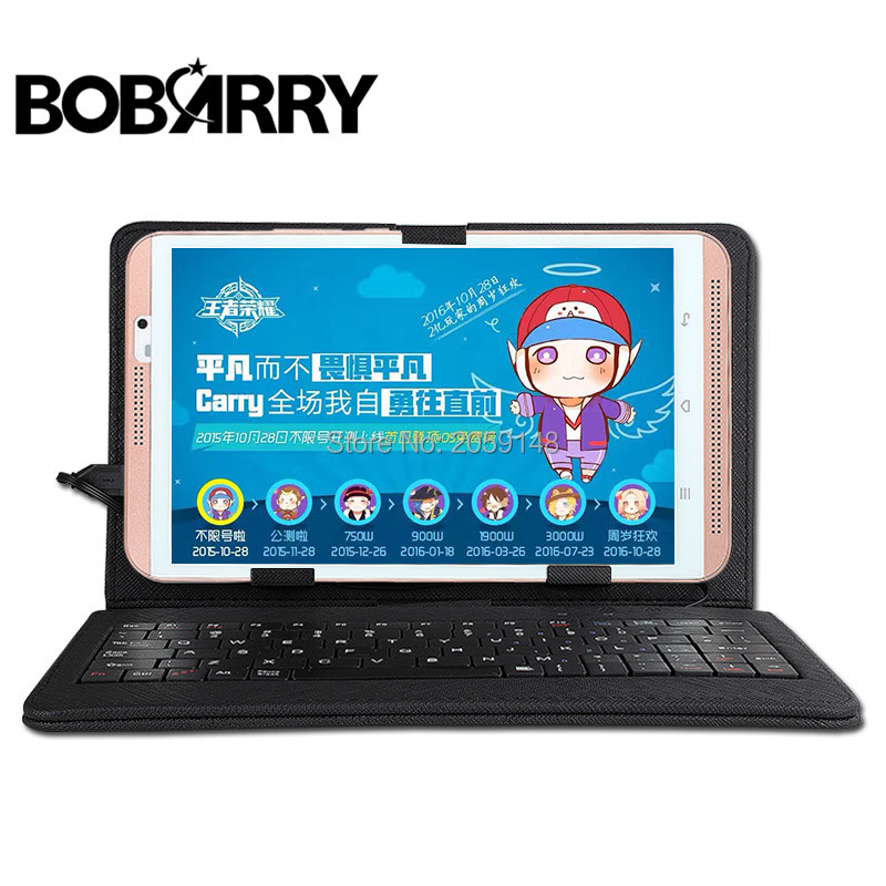 BOBARRY 8 inch  Dual 4G Phone Tablet Octa Core Android 6.0 4GB Ram 64GB Rom GPS  Phone Call Tablet PC 8″