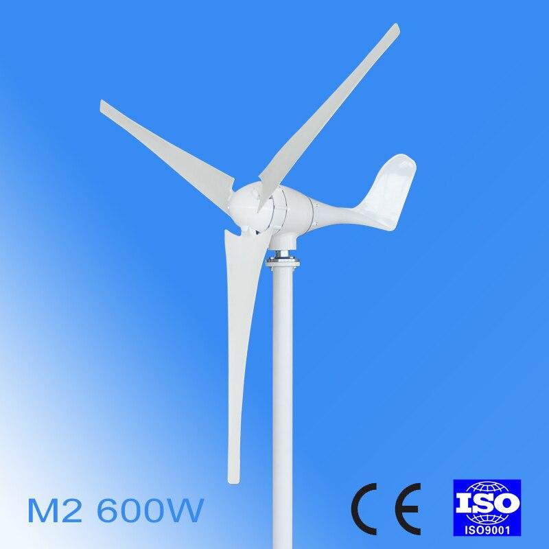 600 W éolienne générateur 24 V 48 V 2.5 m/s faible vitesse de vent démarrage 3 lame 850mm moulin à vent