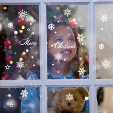 Merry Christmas nowflake DIY Vinyl Wall Stickers Glass window Home Decor Art Decals creative 3D Wallpaper decorations for home