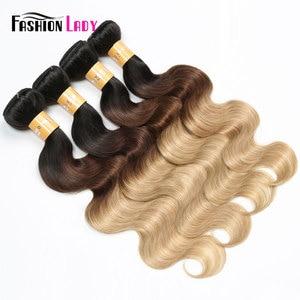Image 2 - אופנה ליידי מראש בצבע הודי שיער טבעי Weave גוף גל Ombre שיער חבילות 1b/4/27 1/3/4 חבילות לחפיסה שאינו רמי