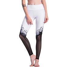 NEW Sexy Womens Sport Pants Yoga Leggings Mesh Splicing Stretchy Sportswear Running Tights Skinny Workout Trousers
