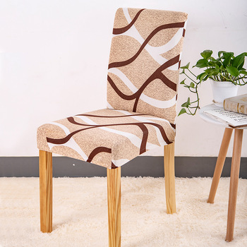 Stretchable Chair Cover of Spandex Material Chair for Home Banquet and Restaurant