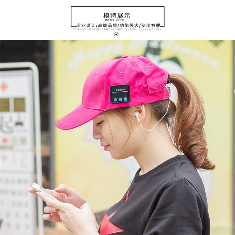 2018 Fashion Summer Sport Bluetooth Hat Baseball Cap Wireless Smart Music Hat Speaker Bluetooth Cap with mic for All Smart Phone wireless bluetooth music beanie cap stereo headset to answer the call of hat speaker mic knitted cap