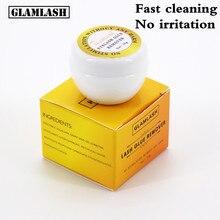 GLAMLASH 5/10g Eyelash Extension Glue Remover False Eye lashes Makeup Removers Tool lash glue remover