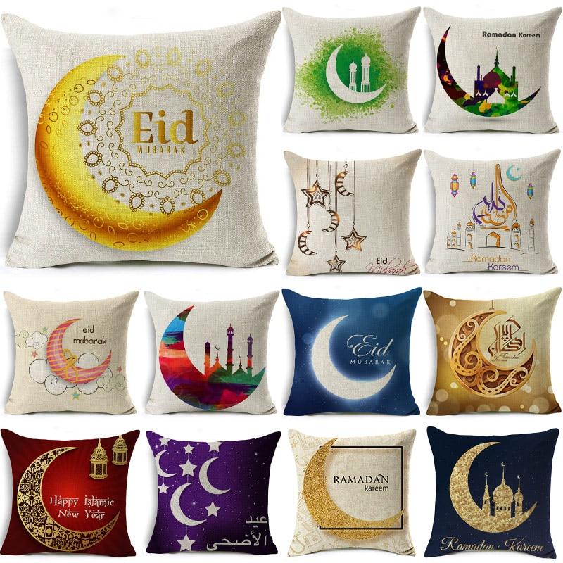 Ramadan Kareem Decoration Eid Mubarak Moon Mosque Linen Cushion Cover Decorative Cushions For Sofa Decorative Pillows 40253