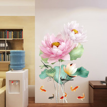 3D Lotus Flower Living Room Home Decor Vinyl Wall Stickers Fish butterfly Waterproof  Bedroom Decoration Poster Wallpaper