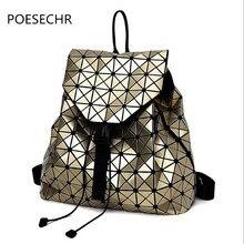 Poesechr Для женщин рюкзак женственный геометрический плед блесток женский Рюкзаки для подростков Обувь для девочек Bagpack шнурок мешок голографической Ba