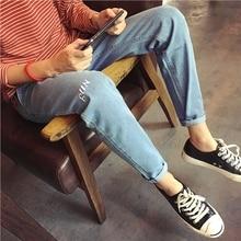 Абердин осень 16 новый мужской джинсы джинсовые брюки вышитые письмо Корейский твердые