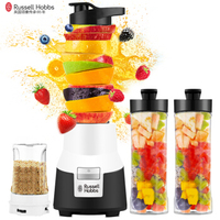 Portable Home Juicer Baby Food Supplement Stir Milkshake Mixer