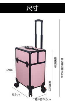 Women fashion multi-layer large-capacity cosmetic case Box Nail tattoo Rolling bag makeup case multi-function trolley suitcase