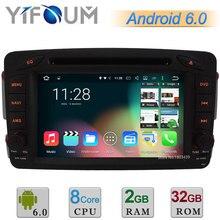 Android 6 Octa Core 2GB RAM 32GB ROM Car DVD Player Radio Stereo GPS For Benz Vaneo Viano Vito C-W203 A-W168 CLK-C209 W209 DAB+