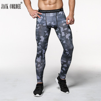 Bodybuilding Man Trousers Camouflage Army Fitness