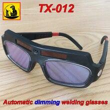 TX 012 الطاقة الشمسية التلقائي يعتم لحام نظارات طبقة مزدوجة بسرعة البرق نظارات لحام قطع الغاز نظارات حماية