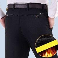 Деловые повседневные брюки, сохраняющие тепло, Зимние Модные брюки, мужской костюм, брюки для мужчин, джентльмен, без глажки, толстый MOOWNUC, об...