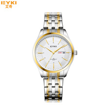 EYKI Mens Watches Top Brand Luxury Stainless Steel Quartz Watch Men Military Sports Wristwatch Relogio Masculino EET2012