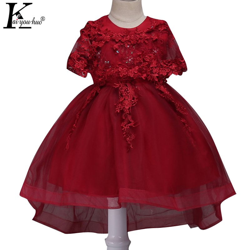 Vestidos Girls Dress High Quality 2018 Summer Princess Dresses For Girls Children Clothing Party Dress Costumes For Kids Clothes brand summer girls dresses high quality princess dresses wedding party kids dress for gilrs clothes children clothing 3 colors