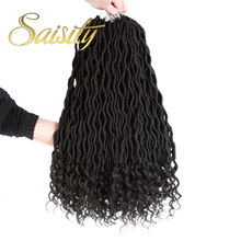 Saisity Bohemian Faux Locs Curly Crochet Braids Braiding Hair Bulk Crochet Hair Extensions Synthetic Hair Ombre Braids(China)