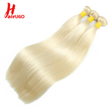 HairUGo Brazilian Straight Hair Bundles Weave 1/3/4 Bundles Blonde Full 613 Color Non Remy 100% Human Hair Extensions 10-24 Inch(China)