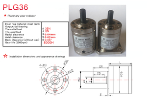 Image 5 - Quality 36mm Planetary reducer gearbox Diameter 36mm Used with dc motor / Square For Step Motor