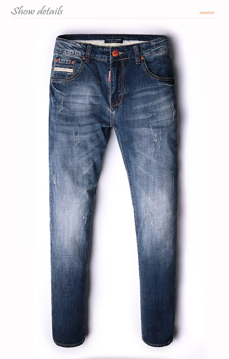 a9c69a8a9 Jantour 2018 ropa de lujo azul jeans ajustados hombres Slim Casual Denim  jean mans Pantalones hombre mono pantalon hombre homme