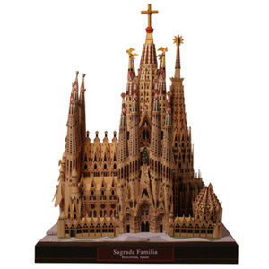 DIY Sagrada Familia, Spain Craft Paper Model Architecture 3D DIY Education Toys Handmade Adult Puzzle Game