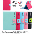 1:1 Чехол для samsung galaxy Tab S2 9.7 T810 T815 Сплошной Цвет стенд Tablet Кожаный Чехол капа для Вкладки Samsung S2 9.7 OTG + ручка